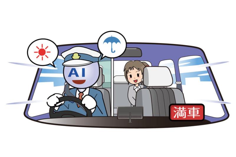 ロボットタクシー
