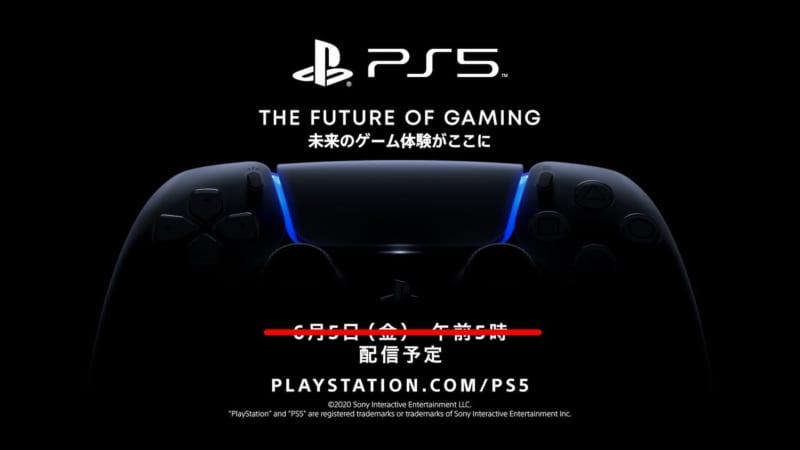 PS5×5G